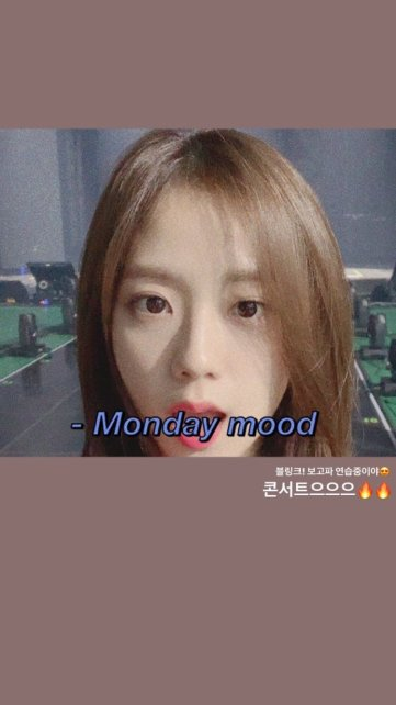 BLACKPINK Jisoo Instagram Story 22 October 2018