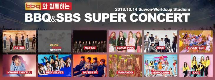 blackpink-BBQ-SBS-Super-Concert