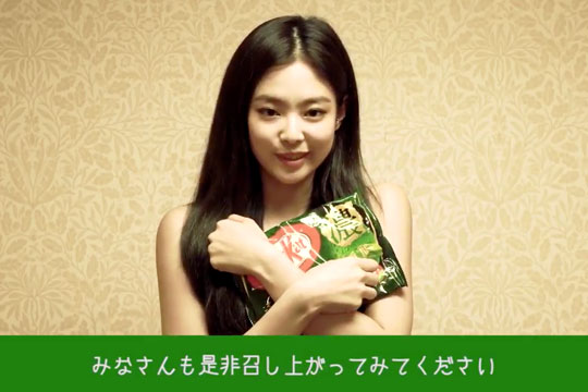 KITKAT Shares New Video of BLACKPINK Jennie for KITKAT Matcha Flavor