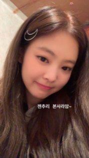 1-BLACKPINK Jennie Instagram Story 17 November 2018