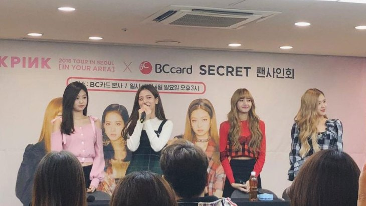 2-BLACKPINK-BC-Card-Fansign-Event