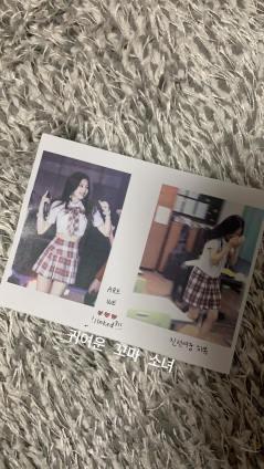 3-BLACKPINK Jennie Insta Story 20 Nov 2018