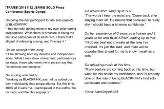 3-BLACKPINK Jennie SOLO Press Conference