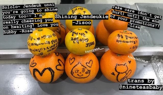 3-BLACKPINK Jisoo Rose Lisa Messages Tangerine Jennie Solo Inkigayo