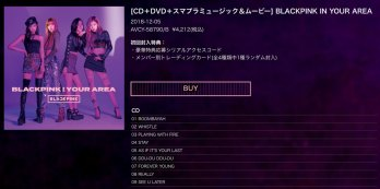 CD + DVD BLACKPINK In Your Area
