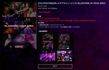 CD + Photobook BLACKPINK In Your Area