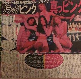 1-BLACKPINK-fastest-korean-girl-group-japan-kyocera-dome