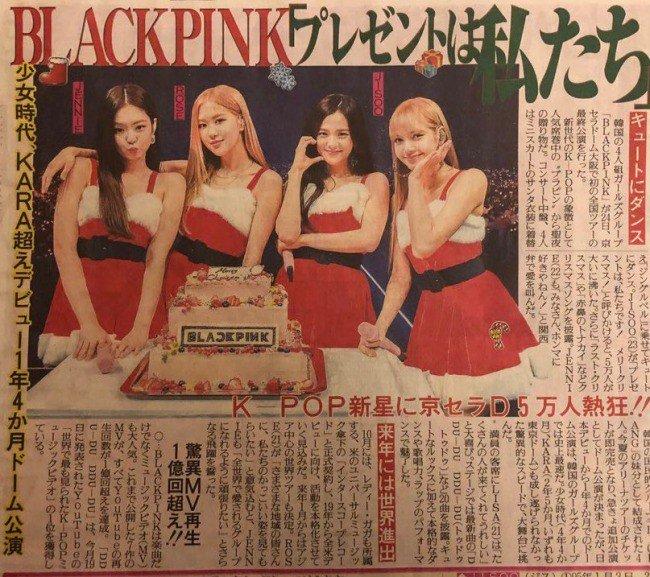 BLACKPINK fastest korean girl group japan kyocera dome