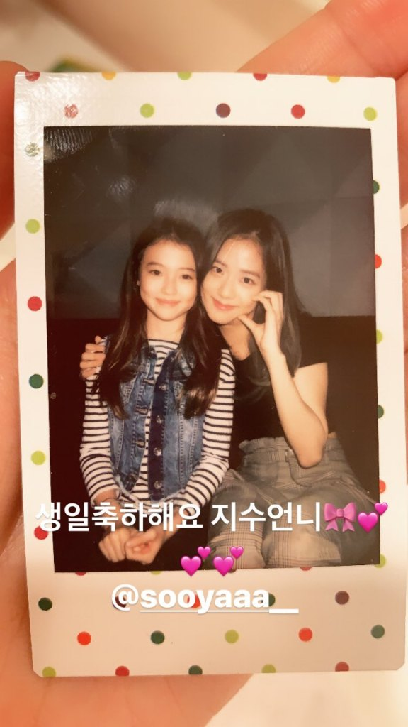 Ella Gross on Jisoo Birthday: Happy Birthday Jisoo Unnie