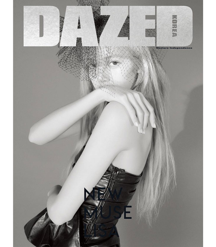 BLACKPINK Lisa for Dazed Korea Magazine Cover February 2019 Issue