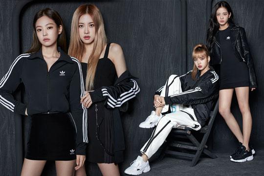 Adidas Korea 7