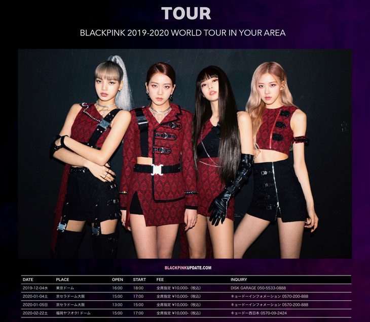 Yg Tour 2020 BLACKPINK 2019 2020 World Tour In Your Area   Japan Dome Concert