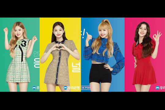 Watch BLACKPINK Commercial Video for Woori Bank, 30 Seconds Version