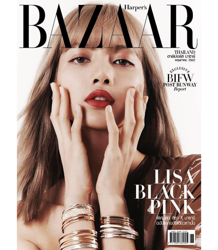 BLACKPINK Lisa for Harper's BAZAAR Thailand Magazine, May Issue
