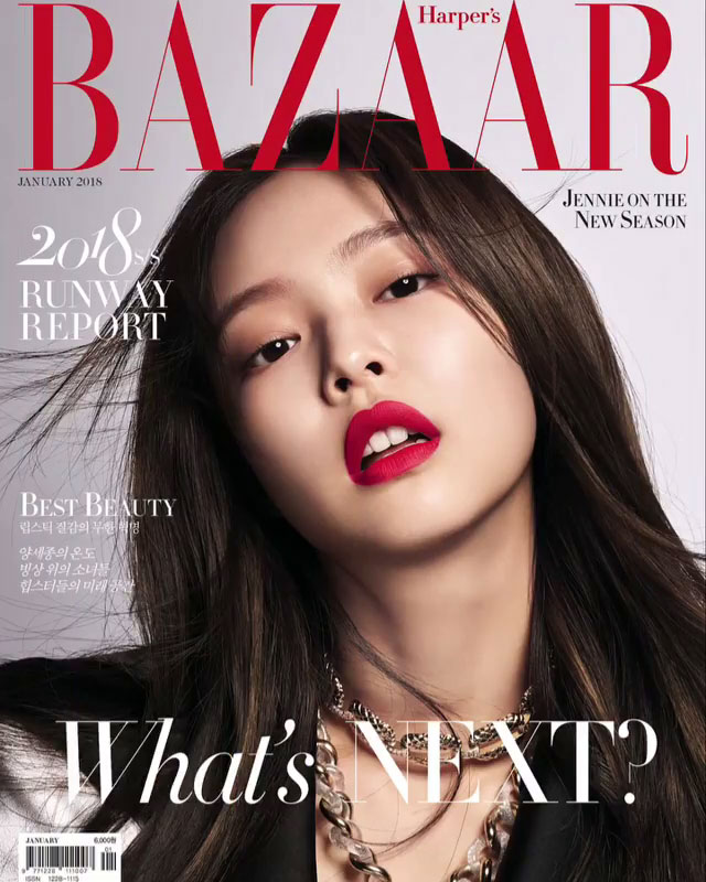 Blackpink Jennie For Harper S Bazaar Korea January 2018 Issue