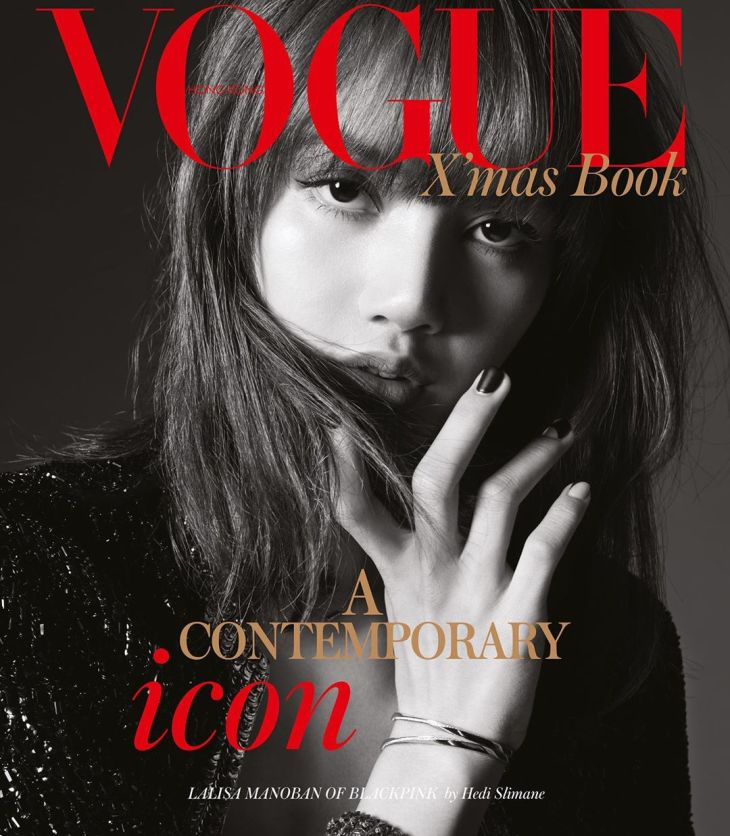 BLACKPINK Lisa VOGUE Hong Kong