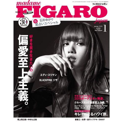 BLACKPINK Lisa Madame FIGARO Japan Magazine Hedi Slimane CELINE
