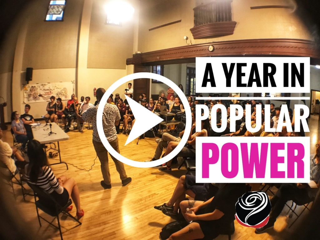"Photo of audience at the ""A Year in Poplar Power"" panel. Link to Youtube series."