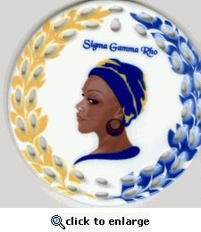 sgrho Our Favorite HBCU, Divine Nine and African American Ornaments
