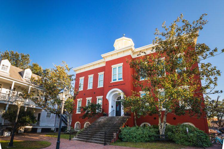 Black  Heritage Travels: Avery Research Center to Reopen After Two-Year Renovation