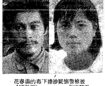 【離奇命案】來吉村毒殺案:13歲少女為怨殺全家!或她只是被操縱的傀儡?