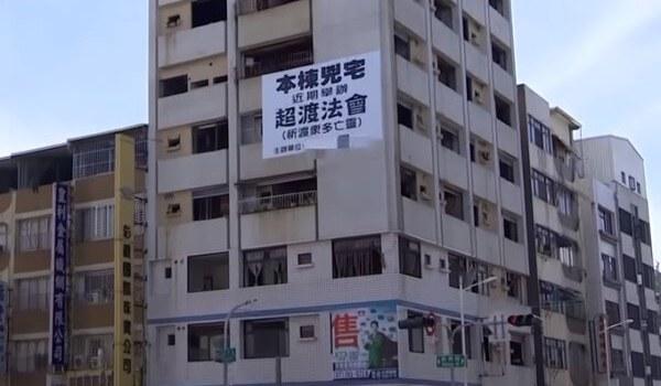【天災人禍】九龍大樓縱火案:「高雄第一凶樓」的起源,死亡之鎖冤死24人