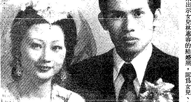 【人間蒸發】李鑫中夫婦失蹤案:哥哥堅持弟弟殺妻逃亡,重刑犯卻出面指認他才是真兇?