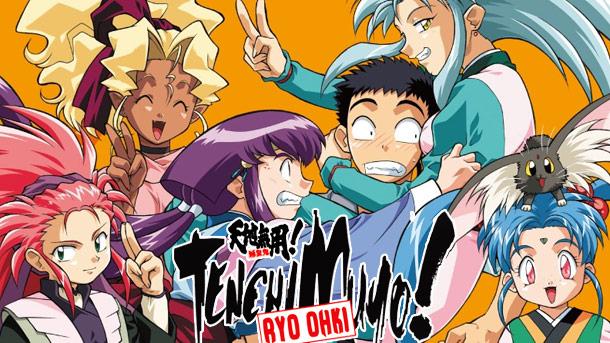 tenchi-muyo-ryo-ohki-dai-4-Ki | Black Widow Store