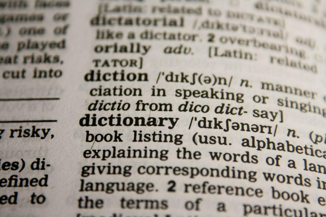 Define dictionary in encyclopedia