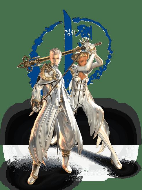Anime Sword Wallpaper Blade Master Official Blade Amp Soul Wiki