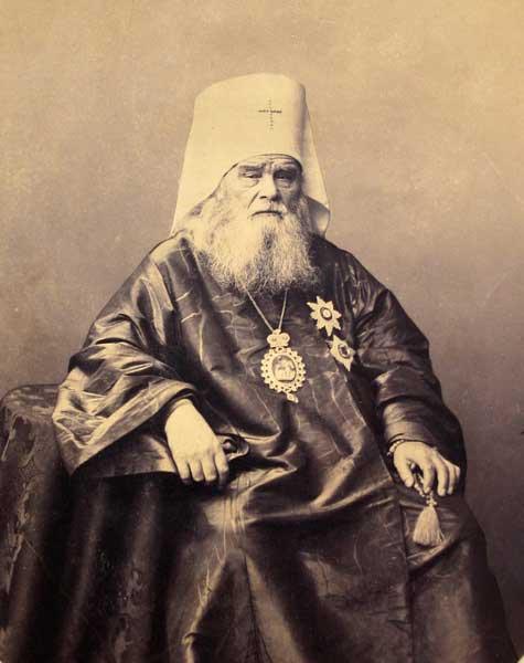 Митрополит Московский Иннокентий