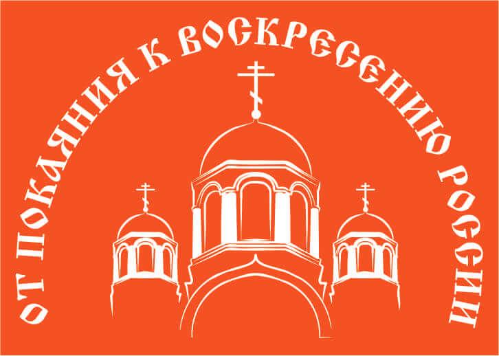 лого_выставка