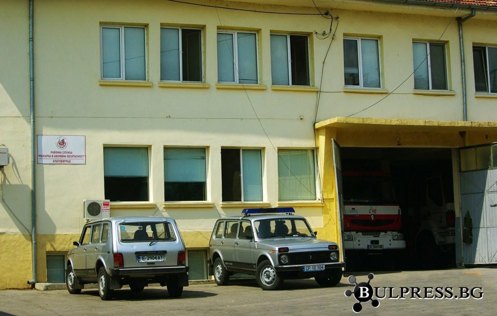 Започва санирането на сградата на пожарната в Благоевград