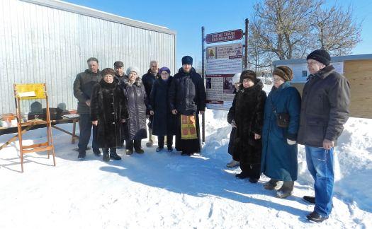 80-летие кончины священномученика Константина Пятикрестовского