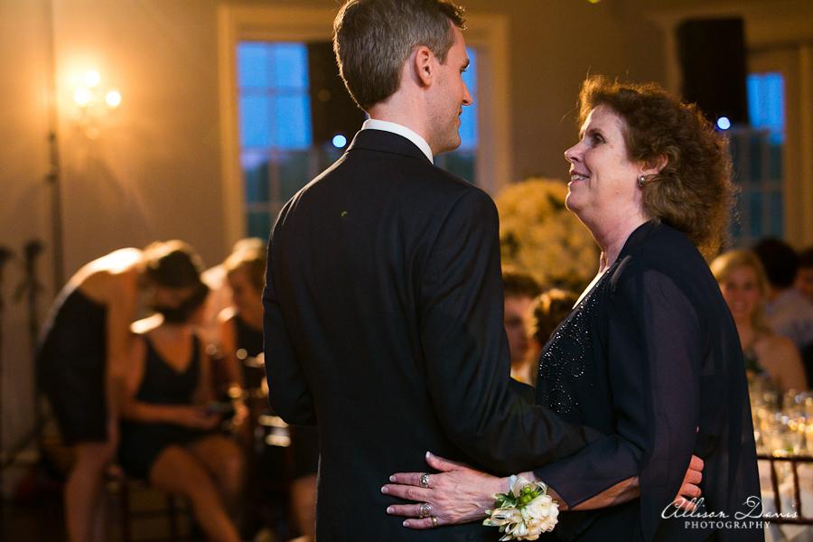 Wedding Reception |Blairblogs.com