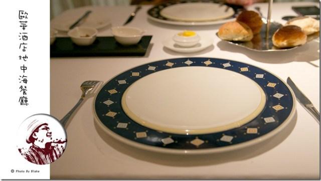 乾式熟成牛肉-歐華地中海餐廳-熟成牛肉
