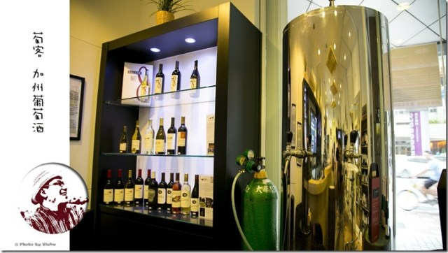 黑皮諾-萄客酒坊-葡萄酒輕鬆品飲會