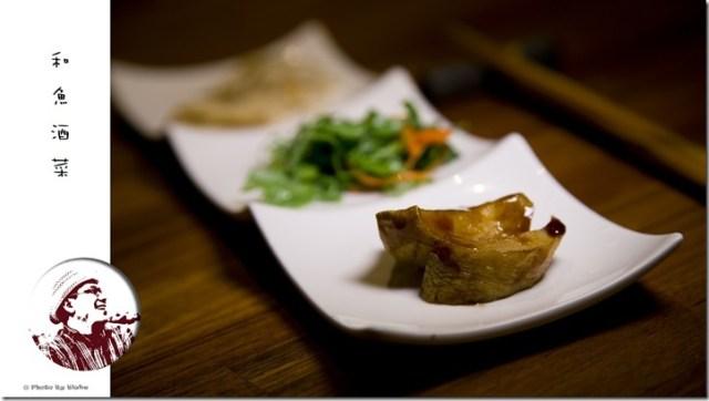 杏鮑菇-和魚酒菜-信義安和站美食