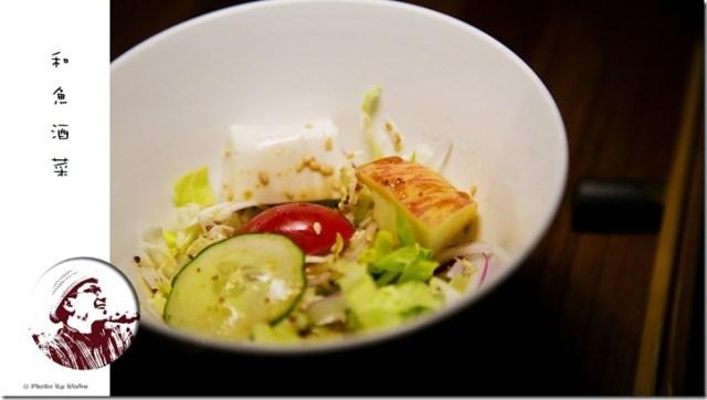 和風生菜沙拉-和魚酒菜-信義安和站美食