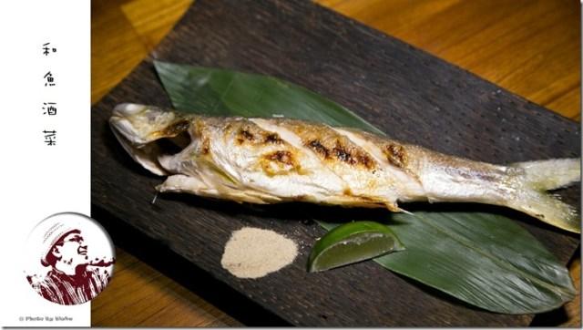 鹽烤鯃魚-和魚酒菜-信義安和站美食