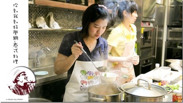 泰式酸辣海鮮湯-你知我知好學網<令人著迷的正統泰式料理>