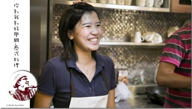 藍帶主廚-你知我知好學網<令人著迷的正統泰式料理>