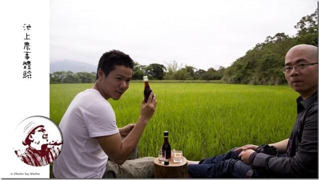 台東旅遊-莊稼熟了民宿-田邊下午茶