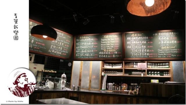 青葉新餐廳花博店-集食行樂