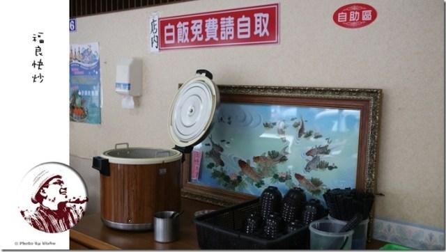 福良現炒-食尚玩家-台中美食