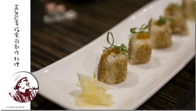 鮭卵香煎鮪魚卷-Huku幸福食尚創作料理