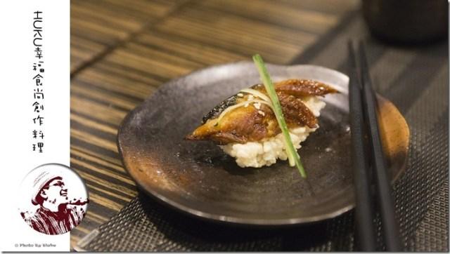 鍋巴照燒肥鰻-Huku幸福食尚創作料理