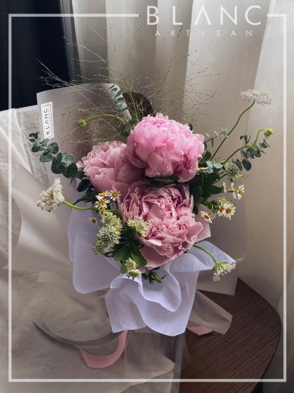 🌸 MAIA - PINK PEONIES BOUQUET DELIVERY