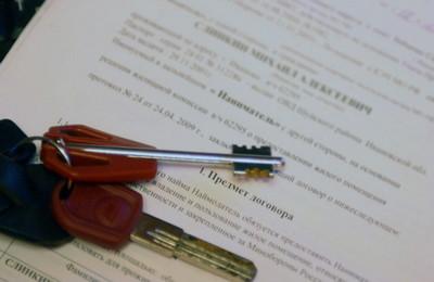 договора аренды квартиры1