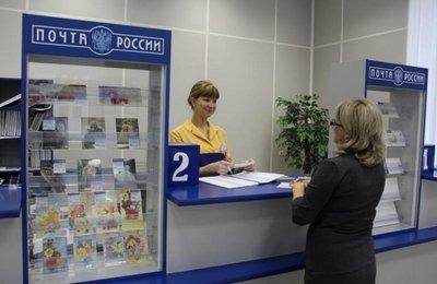 доверенность на почту